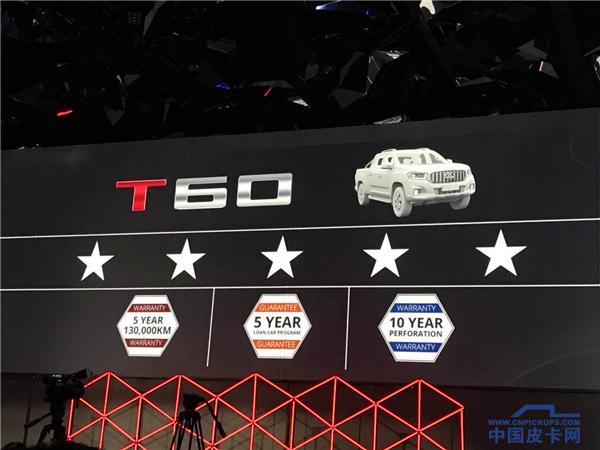 18.41-21.04万元 上汽大通重量级皮卡产品T60在澳洲正式上市