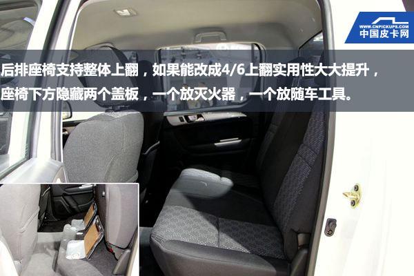 2.8康机配6AT 拓陆者S广州车展实拍