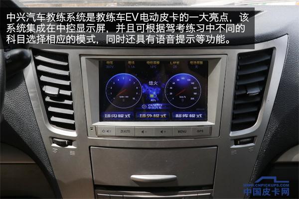 独家首发  试驾中兴电动皮卡  一年竟然省下2.5万元