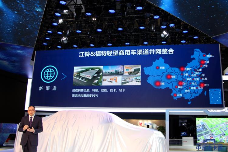 域虎9领衔 江铃新技术和新产品亮相上海车展