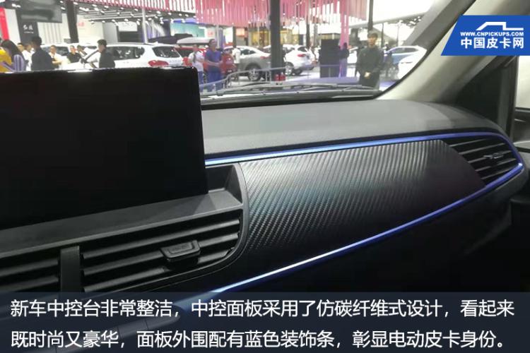 预售25.68万元起 成都车展实拍风骏7 EV皮卡