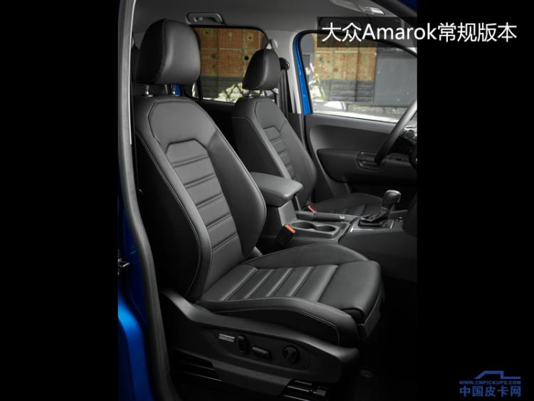 黑色旋风 大众皮卡Amarok车型推出黑色特别版