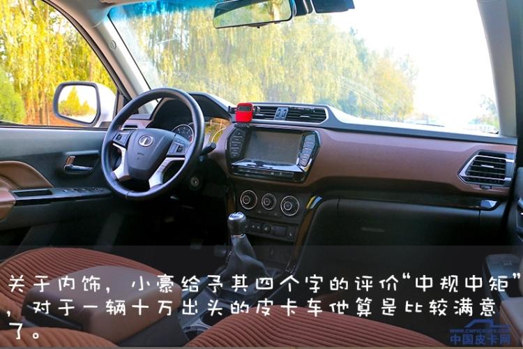 车主聊车(一)小豪与他的风骏6