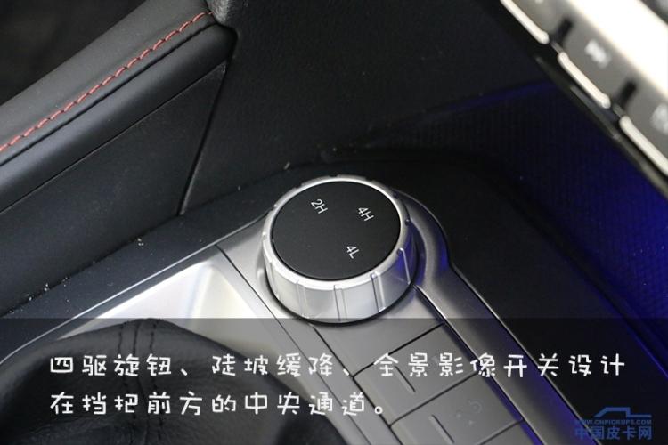 国际品质中国制造 试驾福田拓陆者全新大皮卡