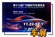 越野炮预售 域虎9上市 2019广州车展皮卡车型盘点