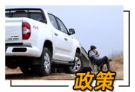 北京五环外皮卡限行区域扩大?昌平发布限行规则:没有