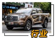 """万炮齐发刷新""""长城速度"""" 中国皮卡网专家团走进重庆智慧工厂"""