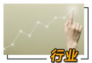 """继往开来新征程 """"首届中国皮卡行业高峰论坛暨2020中国皮卡年度车型评选颁奖盛典""""即将开启"""