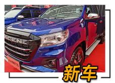 仅售10.18万元起 长安凯程F70长轴版车型上市