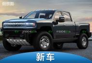 由车顶指示灯引起的猜测 悍马电动皮卡车宽或超2032mm