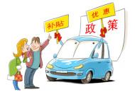 呼吁放宽皮卡进城!2月商用车仅售8.6万 中汽协提救市建议