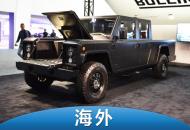 全球首个电动3级商用卡车平台 Bollinger申请E-Chassis电动平台专利