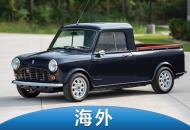 经典收藏车再现 60岁高龄MINI 95皮卡将被拍卖