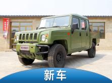 9万就能买的军用皮卡 北汽勇士新增4款国六车型