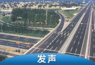 """北京多区同步限行 交通拥堵是皮卡的""""锅""""?"""