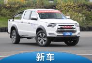 江淮帅铃T8柴油国六新车上市 售10.98-13.08万元