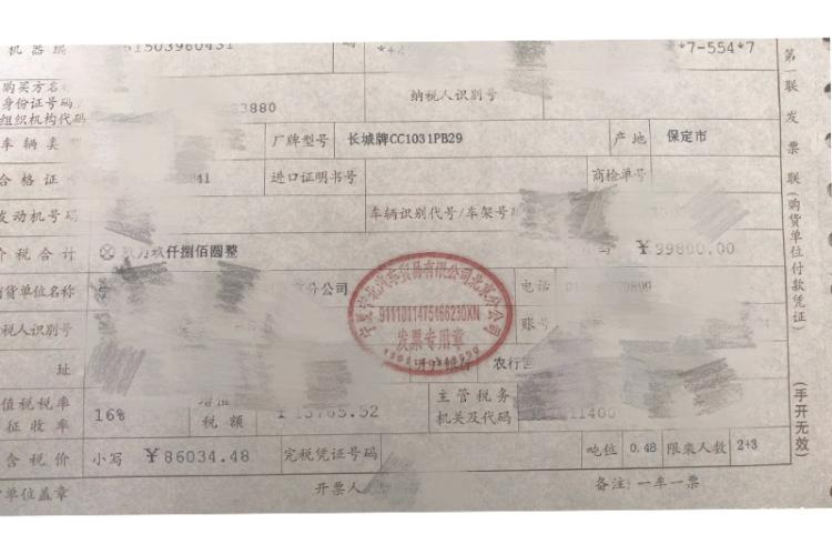 """一年新车半价出售 聊聊限行后北京皮卡车主""""众生相"""""""