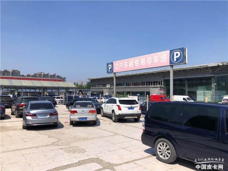 北京想卖皮卡的车主看过来,我替你跑了趟二手车市场