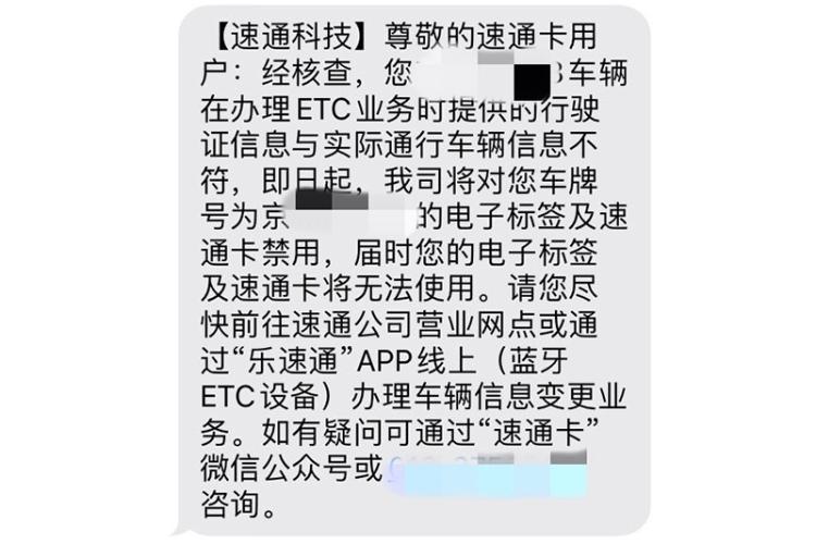 禁止通过!皮卡ETC为何被定性为非法