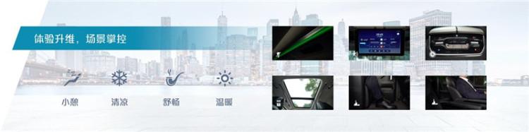 """搭""""蜘蛛智联-网中网""""系统,2021款上汽大通MAXUS款G20于北京车展亮相"""