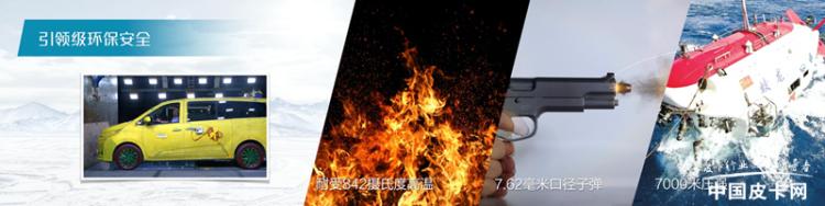 """""""全能MPV定制专家""""上汽大通MAXUS玩转北京车展,震撼发布多款新车"""