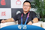 用硬核实力把中国打造成皮卡强国 北京车展专访福田汽车王桂杰
