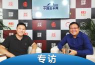 打造世界级知名皮卡品牌 北京车展专访江淮皮卡汪霜枫