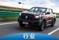 赛事营销开创者 皮卡车企大事记之郑州日产