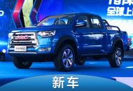 新品参战 江淮T8 PRO参评2021年度车型评选