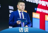 对话庆铃鑫源总经理孙亮:打造全球高品质商用车领先品牌