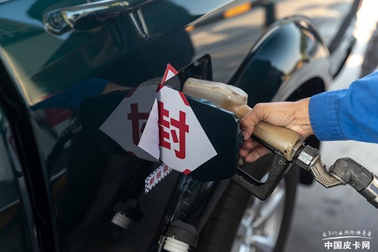 传承经典 不变品质 试驾新锐骐柴油版