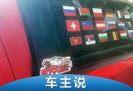 """皮卡的""""罪""""与罚——也说北京最严限行令"""