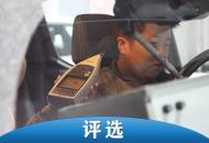 哪款皮卡的车内最安静?年度评选噪声测试成绩揭晓