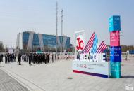 Solar Gard圣佳首次亮相北京雅森展