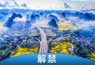 广西迈出解禁第一步 柳州放开皮卡进城