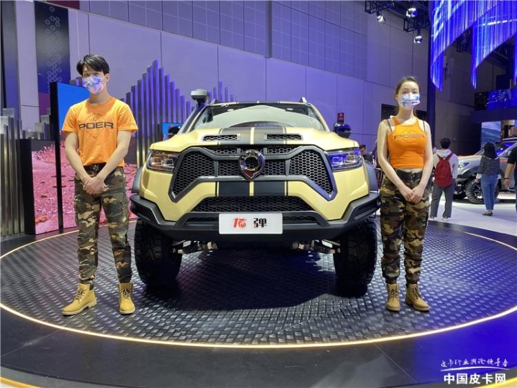 改装化风潮 2021上海车展皮卡汇总