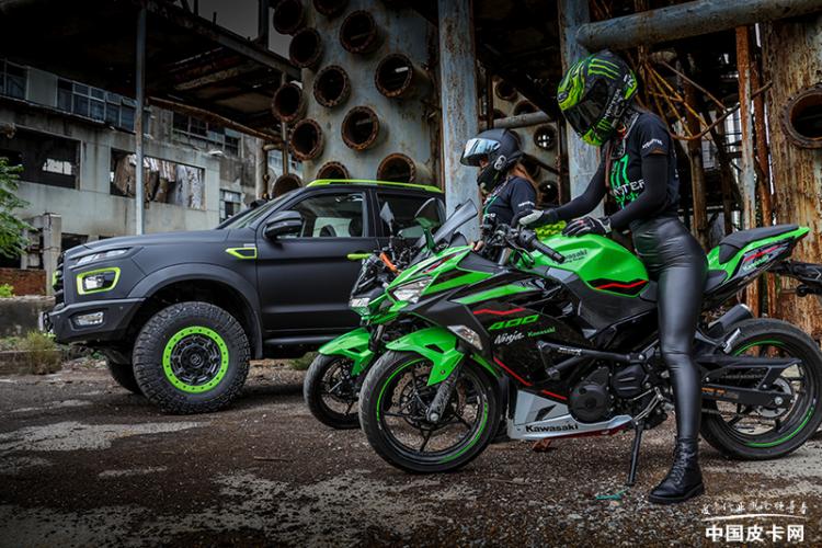 当皮卡遇上摩托车 是相见恨晚更是相逢甚欢