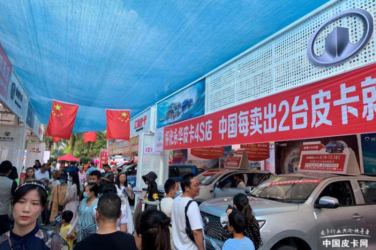 皮卡中国行两地同期开展 长城皮卡人气高涨 收获颇丰