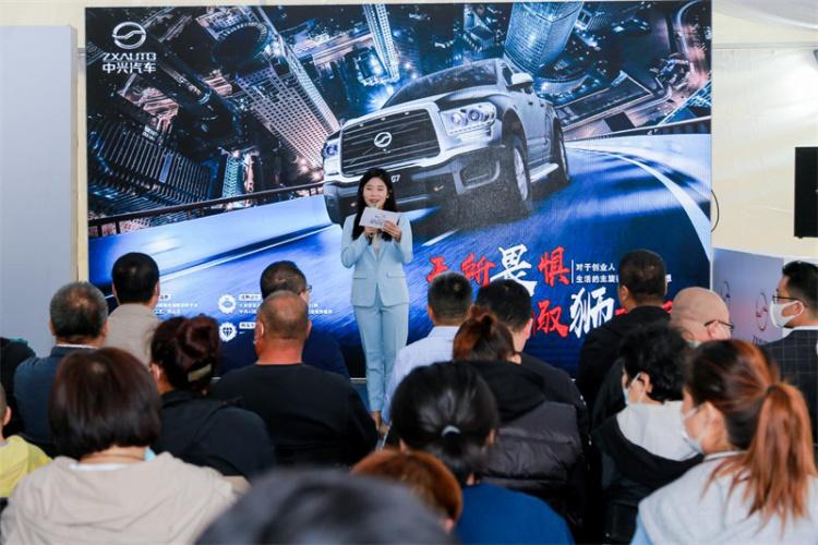 10.18万-13.98万元,中兴威狮G7猎装版上市