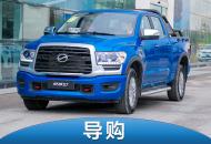 推荐超豪华型 中兴威狮G7猎装版购车手册